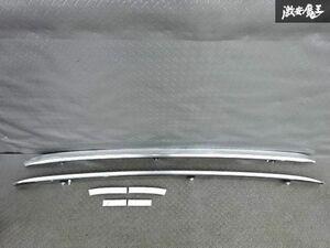 LEXUS レクサス純正 GYL25W RX450h Fスポーツ ルーフレール 左右 セット メッキ 棚1E14