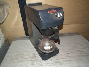 ボンマック コーヒーブルーワー BM-4100 業務用 デカンタ付 2011年製 中古 BONMAC コーヒーメーカー