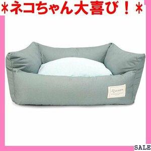 ネコちゃん大喜び! ペットベッド ペットソファ 猫用 犬用ベッド 寝床 通 り 洗える 柔らかい 中小型犬/猫用 グリーン 44