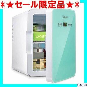 ★セール限定品★ AstroAI 冷蔵庫 小型 ミニ冷蔵庫 小型冷蔵庫 便利 コンパクト プレゼントグリーン M060G 15