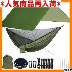 人気商品再入荷 Farfly 改良型 蚊帳付きハンモック タープ付き タープ け 防水 アウトドア キャンプ ハンモック泊 19