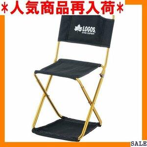 人気商品再入荷 ロゴス LOGOS SHIZUMAN 7075トレック ク 約 4.5×奥行29×高さ48cm 座高26cm 40