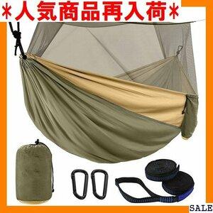 人気商品再入荷 SUNLAX 最新型 ハンモック 蚊帳付き 虫対策 パ ャンプ キング 蚊帳付きハンモック 日本語説明書付き 43