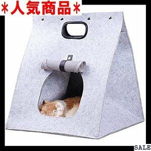 人気商品 猫 犬 ペットハウス キャットハウス ペット小屋 猫寝 季通用 お手入れ簡単 耐噛み 収納便利 多機能 毛布付き 29