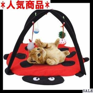 人気商品 ペット用ベッド クッション マット 猫の遊び場 折り畳 室内 多機能 吊り玩具付き 猫 犬 ぐっすり眠れる 寝床 44