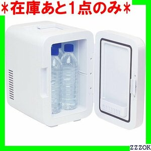 在庫あと1点のみ オーム電機 保冷保温ボックス 5L ポータブル電子式 OHM KAJ-R055R-W 08-1108 288