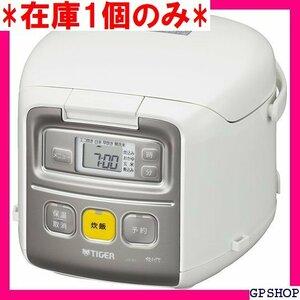 在庫1個のみ タイガー魔法瓶 TIGER 炊飯器 一人暮らし用3合炊き 0.54L ホワイト JAI-R551-W 15