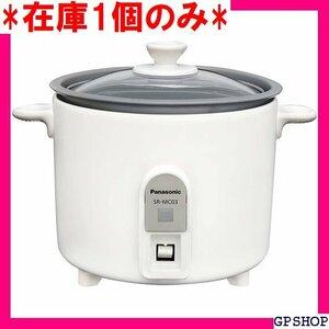 在庫1個のみ パナソニック 炊飯器 1.5合 ひとり暮らし 小型 ミニクッカー ホワイト SR-MC03-W 16