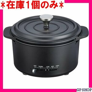 在庫1個のみ 山善 電気鍋 IH直火対応 グリル鍋 マットブラック EGD-D650 MB メーカー 24