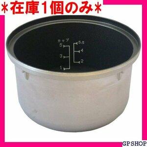 在庫1個のみ リンナイ ガス炊飯器専用部品 炊飯内釜 5合 57