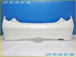 ホンダ JB5 JB6 JB7 JB8 ライフ 純正 リアバンパー スポイラー付 71501-SFA-ZZ00 パール