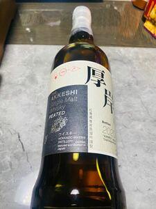 厚岸蒸溜所 シングルモルト 寒露 55°700ML ウイスキー 日本 700ml (箱付き)