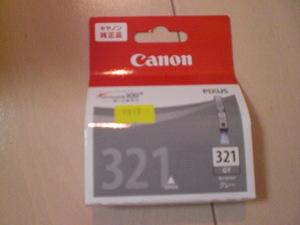 即決 Canon キャノン 純正インク BC-321GY 2021.8 未開封送料220円 複数可