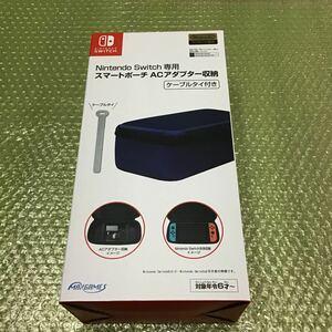 【任天堂ライセンス商品】ニンテンドースイッチ専用 スマートポーチ ACアダプター収納 ブルー新品未開封。送料込。 Switch