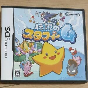 ds DSソフト 伝説のスタフィー4 Nintendo 任天堂