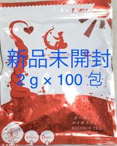 オーガニックルイボスティー200g(2g×100包)