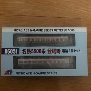 マイクロエースA6051 名鉄5500系 登場時 増結2両セット