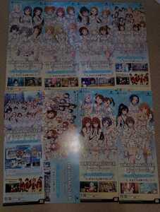 アイドルマスター スターリットシーズン THEiDOLM@STER 非売品 短冊ポスター 8枚 販促ポスター