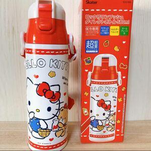 キティ☆超軽量 580ml ダイレクトステンレスボトル