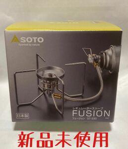 新品未使用 SOTO レギュレーターストーブ FUSION ST-330