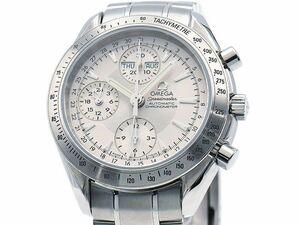 [3年保証] オメガ メンズ スピードマスター デイデイト 3221.30 新品仕上済 シルバー文字盤 クロノグラフ 自動巻き 腕時計 中古 送料無料