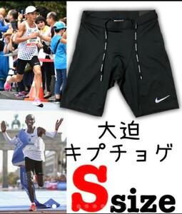 【新品未使用】S NIKE ランニング メンズタイツ ナイキ ハーフ ブラック ランニングタイツ ジョギング マラソン ウエア