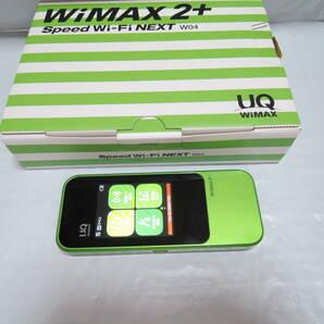 HUAWEI Speed Wi-Fi NEXT W04