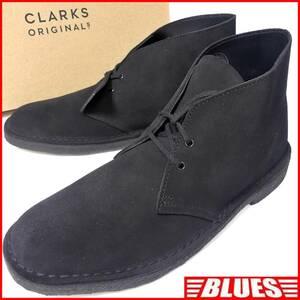 即決★Clarks★新品 28cm レザーチャッカブーツ クラークス メンズ 10 黒 本革 ビジネスシューズ 革靴 レースアップ デザートブーツ 箱付き