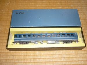 ■未使用 希少 1970年代 日本製!KTM カツミ(KATSUMI) 急行形客車 12系 オハフ 13形 鉄道模型 HOゲージ