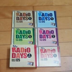 CD -BOX My RADIO DAYS 5枚組