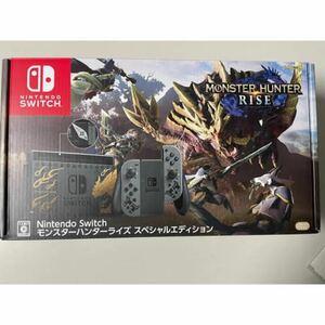 新品未使用 即日発送可能 Nintendo Switch モンスターハンターライズ スペシャルエディション