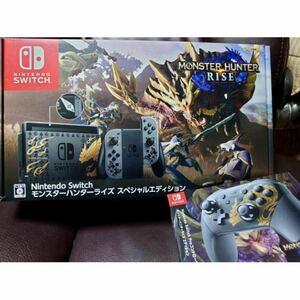 新品未使用 Nintendo Switch モンスターハンター スペシャルエディション プロコン セット