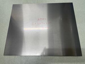 アルミ材料 A5052 6x407x497 端材 即決