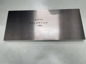 アルミ材料 A5052 30x264x608 ハイプレート 端材 即決