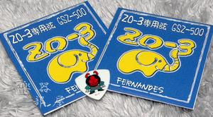 仮面ライダー/ クモ男 ピック付き Fernandes GSZ-500 2set / Made In Japan フェルナンデス ぞうさん エレキギター弦 2セット 日本製