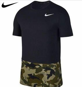 NIKE ナイキ ランニングウェア ランニングシャツ 黒カモ ランニング マラソン ジョギング トレーニング