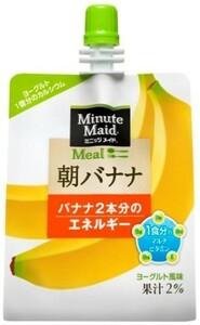 ミニッツメイド 朝バナナ 180g 6本 (6本×1カートン) パウチ ゼリー飲料 ダイエット食品 低カロリー【送料無料】