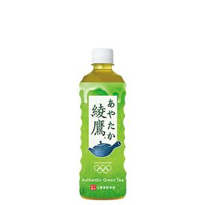 綾鷹 525ml 24本 (24本×1ケース) 緑茶 ペットボトル PET 安心のメーカー直送 コカコーラ社【送料無料】