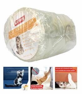 【猫 爪とぎ防止・キズ汚れ保護シート 幅10センチメートル×長さ5メートル】テープ フィルム 透明