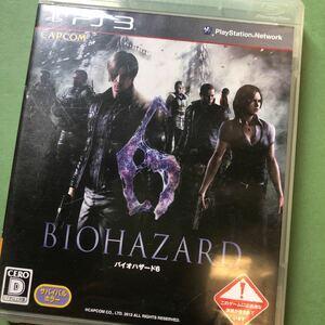 バイオハザード 6 PS3ソフト