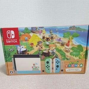 美品 Nintendo Switch どうぶつの森正式版 スペア強化ガラス付き