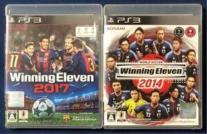 【動作確認済み】 PS3 Winning Eleven 2017 2014 ウイニングイレブン 2017 2014 ウイイレ 2点セット まとめ売り プレステ3 ゲームソフト