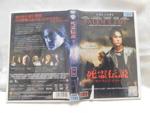 DVD) ☆死霊伝説 (セーラムズ・ロッド) レンタル落ち  USED