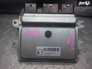 保証付 日産純正 NT31 エクストレイル H22年 エンジン コンピューター A56-D89 即納
