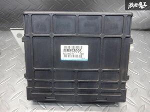 保証付 三菱純正 H41A トッポBJ H13年 エンジン コンピューター MR593095 即納