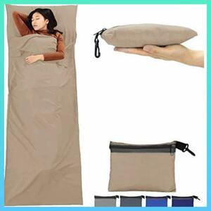 インナーシュラフ シュラフ 軽量 寝袋 寝袋シュラフ 超軽量 キャンプ アウトドア 登山 ソロキャンプ