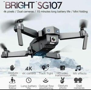 ドローンSG107 4K デュアルカメラ 航空法規制外 モード切替OK 高画質 ブラック
