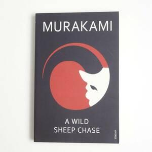 【即決】英語★村上春樹★羊をめぐる冒険★A Wild Sheep Chase★Haruki Murakami★洋書[3]
