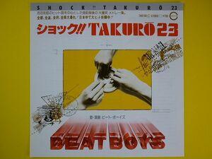 EP◆ビートボーイズ/ショック!!TAKURO 23◆BEAT BOYS(THE ALFEE アルフィー),吉田拓郎(よしだたくろう),レコード 7インチ アナログ
