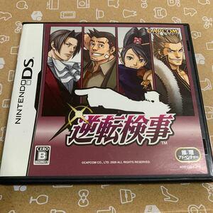 【DS】 逆転検事 (通常版) DSソフト ニンテンドーDS 中古